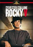 rocky_5_front_cover.jpg