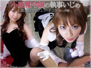 two skinny lesbian chicks spend time with fancy sybian