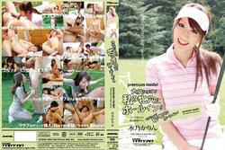 th 710455933 tduid300079 BT 46 AkibafeedDVD 123 369lo Premium Model   Karin Mizuno