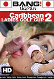 caribbean_ladies_golf_cup_2_front_cover.jpg