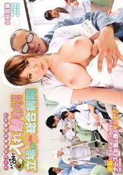 th 762632545 DVDES 392b 123 525lo - DVDES-392
