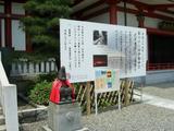 [Photos]   Photos de mes voyages à Tôkyô. Th_53788_PIC_0113_122_921lo